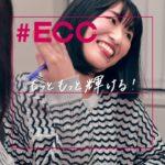ECC外語学院 CM Havefun篇