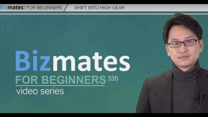 "Bizmates 初級ビジネス英会話335 ""Shift into High Gear"""