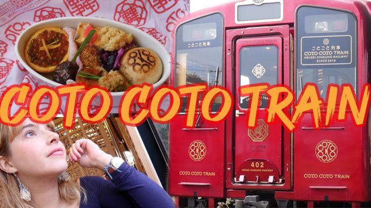 [字幕あり] This Train Is Also a Michelin Star Restaurant 電車で食べるおしゃれなフレンチ!