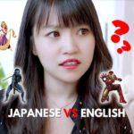 【違いすぎ!】英語の発音|有名な映画編|Japanese vs English pronunciation of famous movie titles