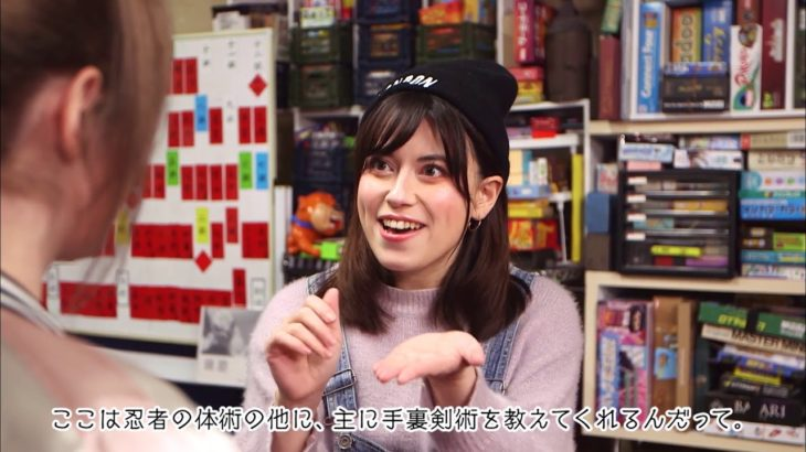 ECCが提供するBSフジ番組「勝手に!JAPANガイド」  #81 中野・忍者教室編