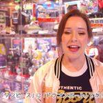 ECCが提供するBSフジ番組「勝手に!JAPANガイド」  #82 中野ブロードウェイ編