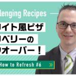 家での習慣・気分転換 #6 いつもと少し違う料理をしよう!|Matt先生 英会話イーオン