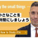 自宅で出来る英語学習 #14 普段出来ないことを楽しもう|Matt先生 英会話イーオン