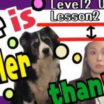 比較級 Level2/Unit10/Lesson2[#46]