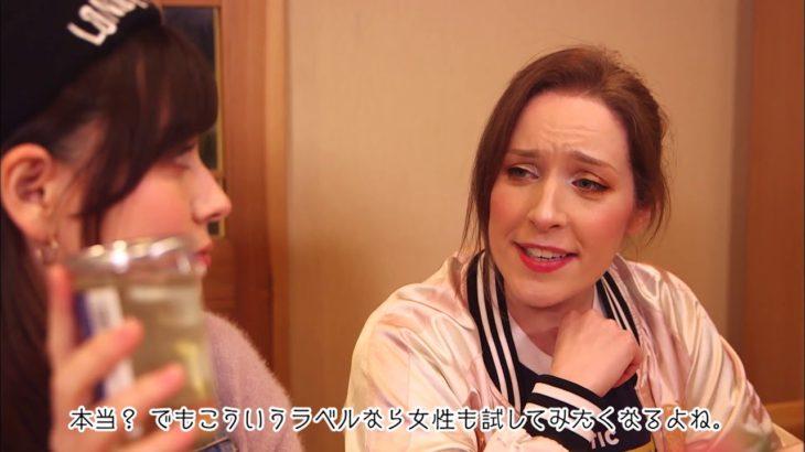 ECCが提供するBSフジ番組「勝手に!JAPANガイド」  #83 中野レンガ坂通り編