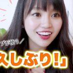 【頻出】久しぶり!の英語フレーズ6選