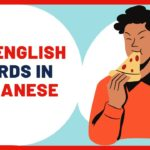 300 English Words in Japanese 英語リスニング ①