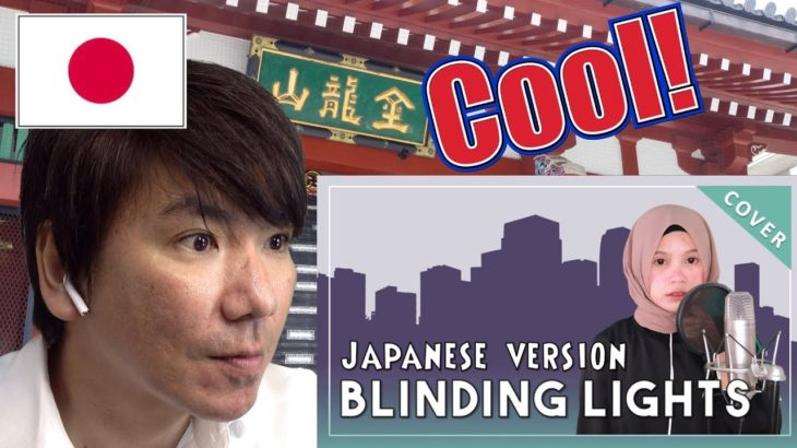 "Japanese Reacts to Rainych's ""Blinding Lights"" – The Weeknd 