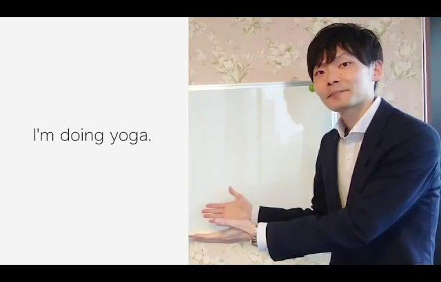 Luke's Phrase ~I'm doing Yoga~