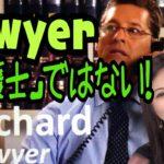 Direct English Level4-6 Richardの仕事について[#154]