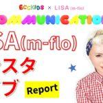 LISA (m-flo)さんと一緒にコミュニケーション♪ インスタライブ!